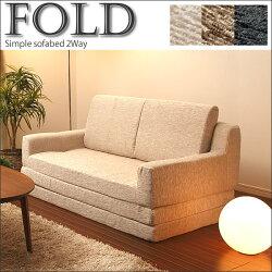 fold-600img