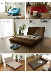 ●「和楽ソファベッド」「MAT3」日本製WARAKU【送料無料】SALE!モダンリクライニングソファベッドmt3○○2ポイント2倍【注※カバーリングではありません】