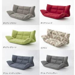 「和楽の風」日本製
