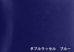 【送料無料】「和楽チェアSカバー4セット」