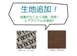 和楽ソファベッド「Fold」sofa+bed日本製【送料無料】SALE!シンプルモダンWARAKU