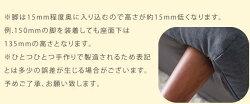 ●「和楽ハイバックソファ1P」【送料無料】楽天ランキング1位獲得ソファ和楽一人掛けハイバックソファWARAKUa327p