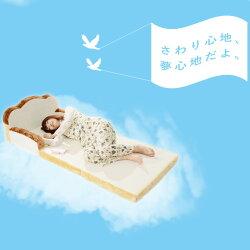●食パンソファ和楽低反発ソファ!かわいい食パンソファベッド新登場!【送料無料】日本製