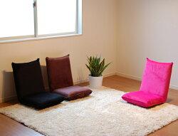 SIMPLEFLOORCHAIR「KAT」激安座椅子!カラー:ブラック・ピンク・ブラウン