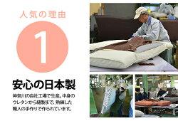 本数限定!楽天イスランキング1位獲得の日本製座椅子!【送料無料】RPC】○○5ポイント5倍