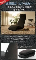 【送料無料】楽天ランキング1位獲得座椅子!WARAKU和楽チェア日本製座椅子スリムハイパック・折りたたみ式・3ヶ所リクライニング付き・2タイプ×8色「和楽プレミアム」コタツ座椅子こたつ省スペース収納便利