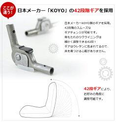 今だけレビューを書くと500円引き!好評の和楽シリーズ座椅子「waraku-chair」日本製【送料無料】生地も二種類