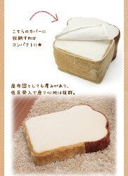 食パン形クッション