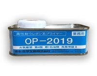 オートンシーラープライマーOP-2019_100ml