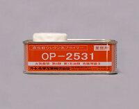 オートンシーラープライマーOP-2531100ml