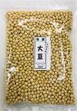 北海道大豆 2020年産 【特選】3kg(1kg×3袋)ユキホマレ 北海道産 国産大豆 送料無料 高鍋商事