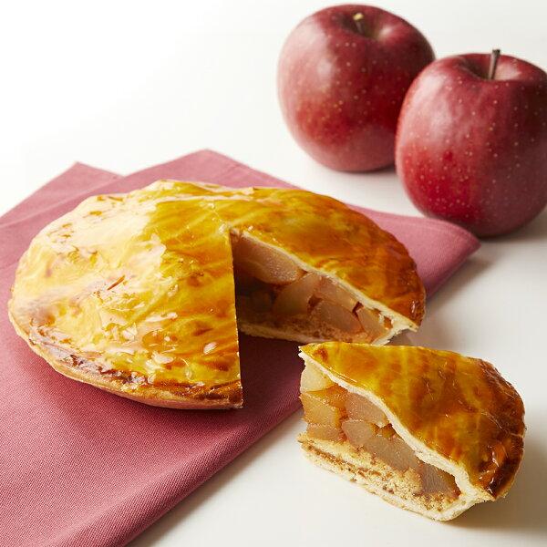 公式 新宿高野アップルパイ6号直径約18cm|ギフトお取り寄せスイーツお菓子プレゼントお返しりんごお取り寄せ焼き菓子アップルパ
