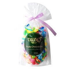 フルーツチョコレートSP リボン袋【新宿高野】フルーツチョコレートSP リボン袋