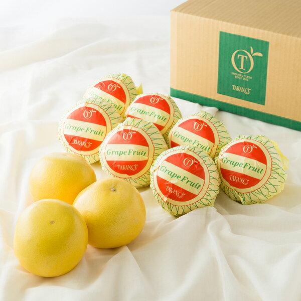 新宿高野『Day Fruit(デイフルーツ)グレープフルーツ』