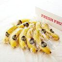 新宿高野 Day Fruit デイフルーツ バナナ #291...
