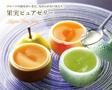 新宿高野果実ピュアゼリー3入(マンゴー、マスクメロン、白桃)