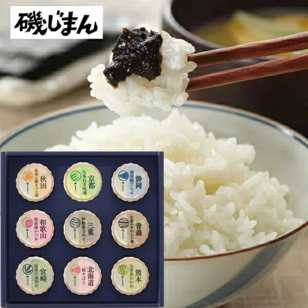 和風惣菜, セット・詰め合わせ  35A