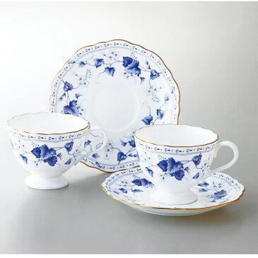 NARUMI【ナルミ】ソラリア ティーコーヒー兼用カップ&ソーサーペア ペア碗皿 内祝い お返し 出産内祝い 結婚お祝い 結婚内祝い プレゼント コーヒーペアセット