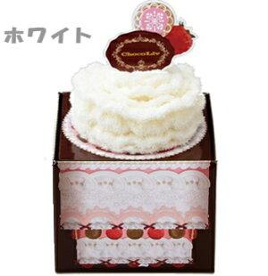西川リビングショコラハウスケーキタオルもこもこフェイスタオル1枚ご挨拶ギフト出産内祝い新築内祝い快気祝い結婚内祝い内祝いお返しプレゼント母の日入学入園記念品