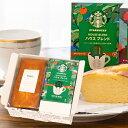 パウンドケーキ&スターバックス オリガミドリップコーヒー&手造りパウンドケーキお
