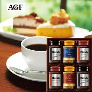 AGFインスタントコーヒーギフト