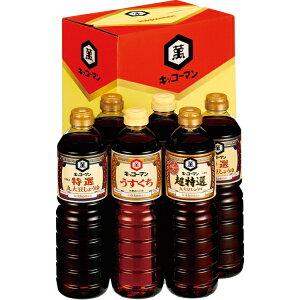 キッコーマン特選丸大豆醤油セットKMD-30