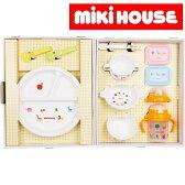 MIKIHOUSE ミキハウステーブルウェアセット 大ご挨拶 ギフト 出産内祝い 出産お祝い 内祝い プレゼント02P11Jan14