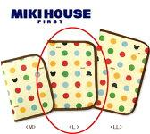 MIKIHOUSE ミキハウス 母子手帳ケース(マザーダイアリーケース)Lサイズご挨拶 ギフト 出産内祝い 出産お祝い 内祝い プレゼント02P11Jan14