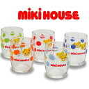 MIKIHOUSE ミキハウスミニグラスセット食器 ギフト 出産内祝い 出産お祝い 内祝い 入園 入学 七五三 プレゼント 2