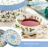WEDGWOOD ウェッジウッド紅茶ワイルドストロベリー ティーバッグセット ご挨拶 ギフト 出産内祝い 入学内祝い 新築内祝い 快気祝い 結婚内祝い 内祝い お返し 香典返し