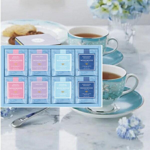 茶葉・ティーバッグ, 紅茶 WEDGWOOD