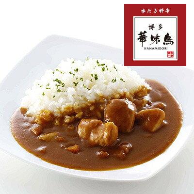 <博多/華味鳥> チキンカレーセット9食入ギフ...の紹介画像2