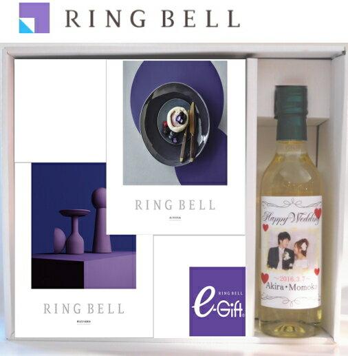 写真付オリジナルワイン(源作印ワイン360ml)...の商品画像