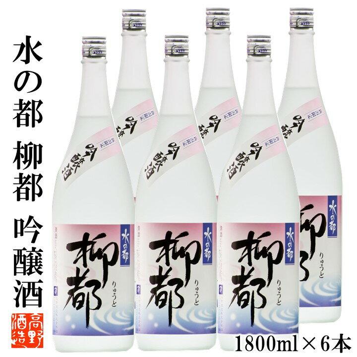 日本酒, 吟醸酒  () 1800ml 1(6) sake