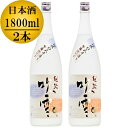 【蔵元直送】日本酒 飲み比べセット 越路吹雪 吟醸酒 180...