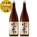 【蔵元直送】高野酒造 越路吹雪 本醸造 1800ml 日本酒...