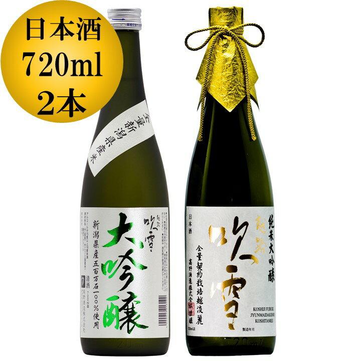日本酒, 飲み比べセット  720ml 35 720ml 4 2