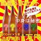 【謎蔵】日本酒 福袋 飲み比べセット 1800ml×5本 高野酒造 新潟 辛口 甘口 日本…