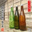 【謎蔵】ラベルなし 純米大吟醸入り 日本酒 飲み比べセット ...