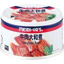 明治屋 牛肉大和煮 90g×24缶 【送料無料(一部地域を除く)】 - たかおマーケット