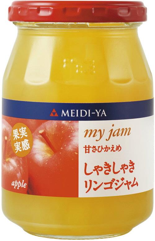 明治屋 MY 果実実感しゃきしゃきりんごジャム 340g×12本 同梱分類【B】