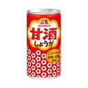 森永 甘酒 しょうが 190g×30本入 同梱分類【A】