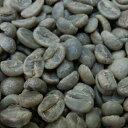 【送料無料】メール便 コーヒー 生豆 ホンジュラスSHGスペシャル Q認証 500g(250g×2)【同梱不可】 2
