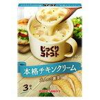 ポッカサッポロ じっくりコトコト 本格チキンクリーム 3袋入×5箱 同梱分類【A】