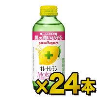 ポッカサッポロキレートレモンMoisture155g×24本同梱分類【C】