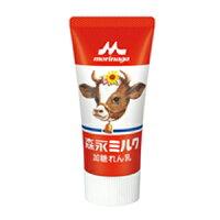 森永ミルクチューブ入(加糖練乳)最安値に挑戦120g×12本同梱分類【A】