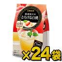 日東紅茶 厳選果汁のとろける白桃 9.5g×10本×24袋 同梱分類【...