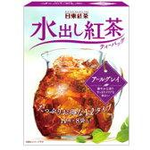 日東紅茶 水出し紅茶ティーバッグ アールグレイ8P入り×20箱 同梱分類【A】