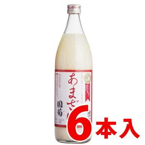 国菊 甘酒 900ml×6本 あまざ...