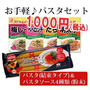 ソース・たれ, パスタソース 1620 4 500g1000